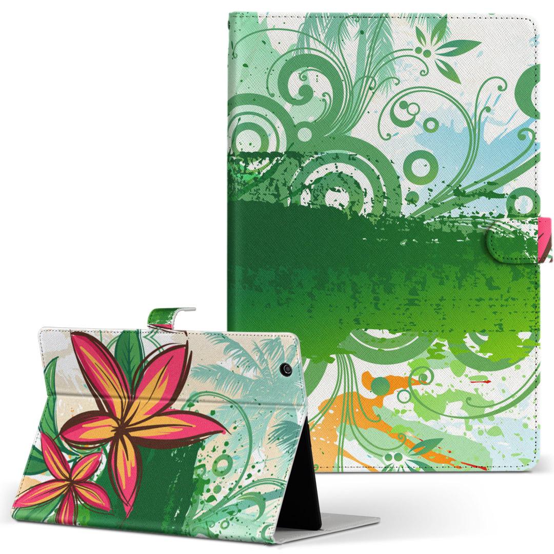 Apple iPad Air 2手帳型ケース 数量は多 レザー かわいい ダイアリー 人気 タブレット ケース カバー 2 iPadAir アイパッド 二つ折り アップル 革 タブレットケース ipadair2 お得セット フリップ Lサイズ 000927 手帳型 ハワイ ヤシの木