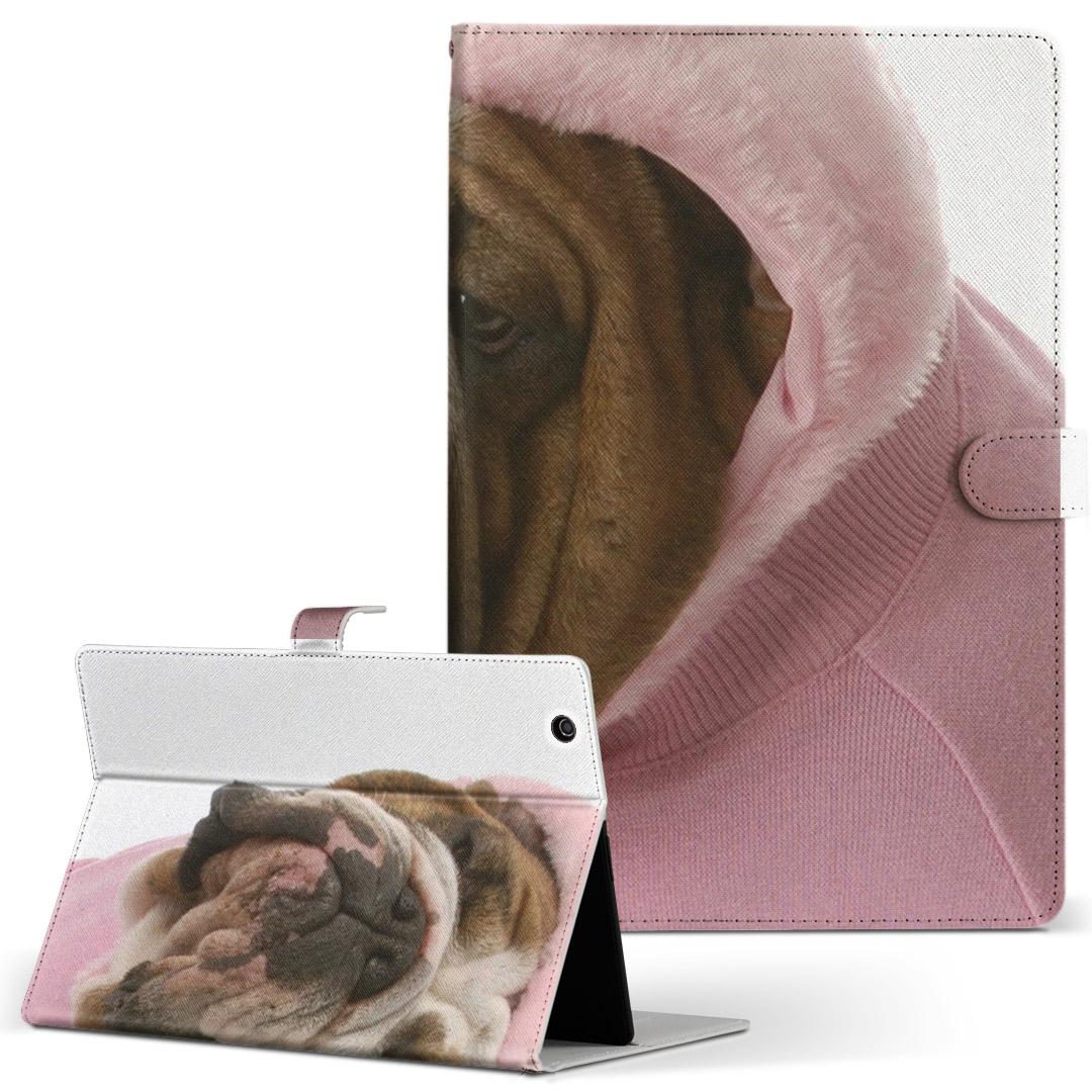 Qua tab PZ 手帳型ケース レザー かわいい ダイアリー 人気 タブレット ケース カバー キュアタブ フリップ 001083 犬 二つ折り 革 Lサイズ タブレットケース アニマル 手帳型 QuatabPZ NEW 公式サイト うさぎ