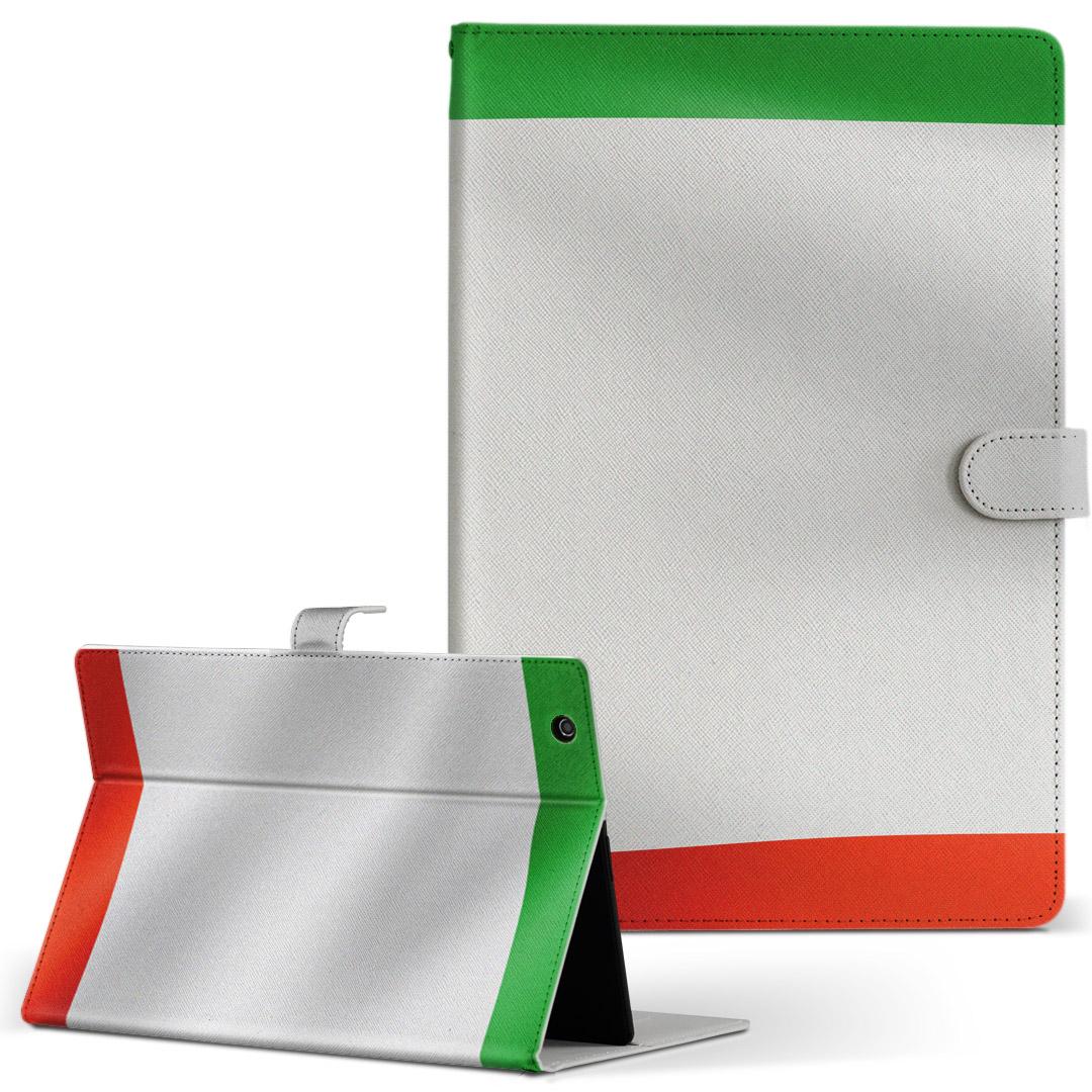 iPad mini 4 手帳型ケース レザー かわいい ダイアリー 新色 人気 タブレット ケース カバー Apple 国旗 販売実績No.1 Mサイズ ipadmini4 フリップ タブレットケース その他 二つ折り ユニーク イタリア 001189 手帳型 革
