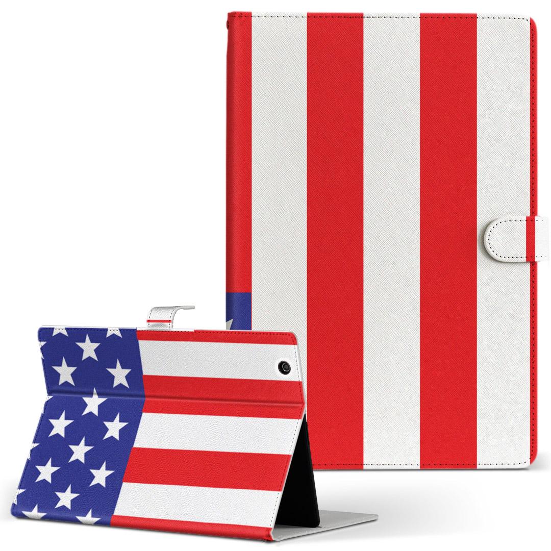 Apple iPad Air 2手帳型ケース レザー かわいい ダイアリー 人気 タブレット ケース カバー 2 iPadAir 国旗 予約販売品 アイパッド フリップ 革 アメリカ お気にいる Lサイズ ipadair2 タブレットケース アップル 手帳型 001207 二つ折り
