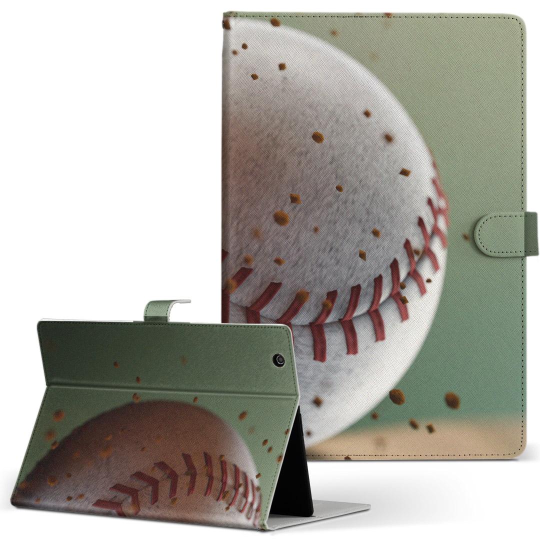 Qua tab PZ 手帳型ケース レザー かわいい ダイアリー 人気 今季も再入荷 タブレット ケース カバー キュアタブ 野球 スポーツ 手帳型 Lサイズ 時間指定不可 QuatabPZ 革 タブレットケース 二つ折り 001610 バット フリップ