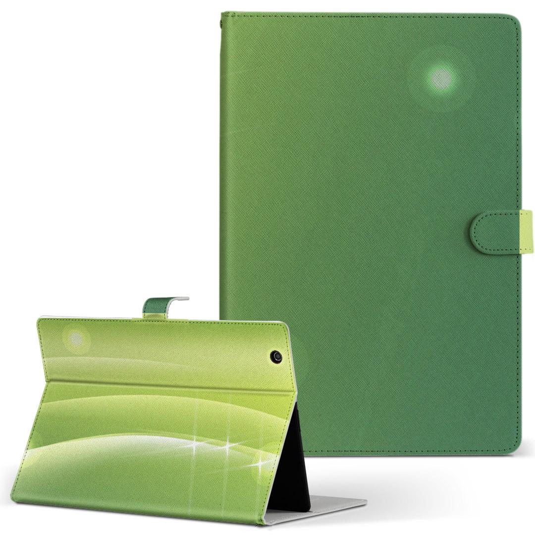 iPad mini 4 手帳型ケース 定番スタイル レザー かわいい ダイアリー 人気 タブレット ケース カバー Apple クール ipadmini4 タブレットケース 001784 シンプル 革 Mサイズ フリップ 日本 緑 二つ折り 手帳型