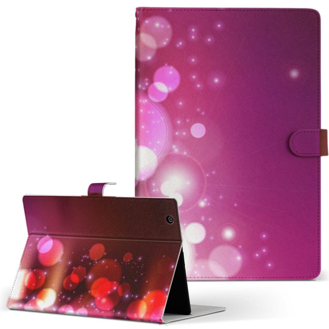 d-01J 手帳型ケース レザー かわいい ダイアリー 人気 タブレット ケース カバー Huawei dtab Compact 新作送料無料 ディータブコンパクト Mサイズ d01jdtabct 紫 クール タブレットケース 赤 001897 格安SALEスタート シンプル 二つ折り 革 フリップ 手帳型