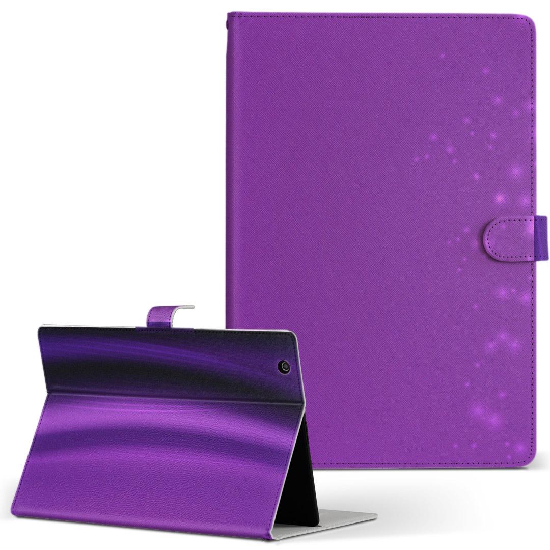 Qua tab PZ 手帳型ケース レザー かわいい ダイアリー 人気 タブレット ケース カバー キュアタブ 宅配便送料無料 手帳型 Lサイズ QuatabPZ シンプル 二つ折り 革 毎週更新 001988 タブレットケース 紫 フリップ ラグジュアリー