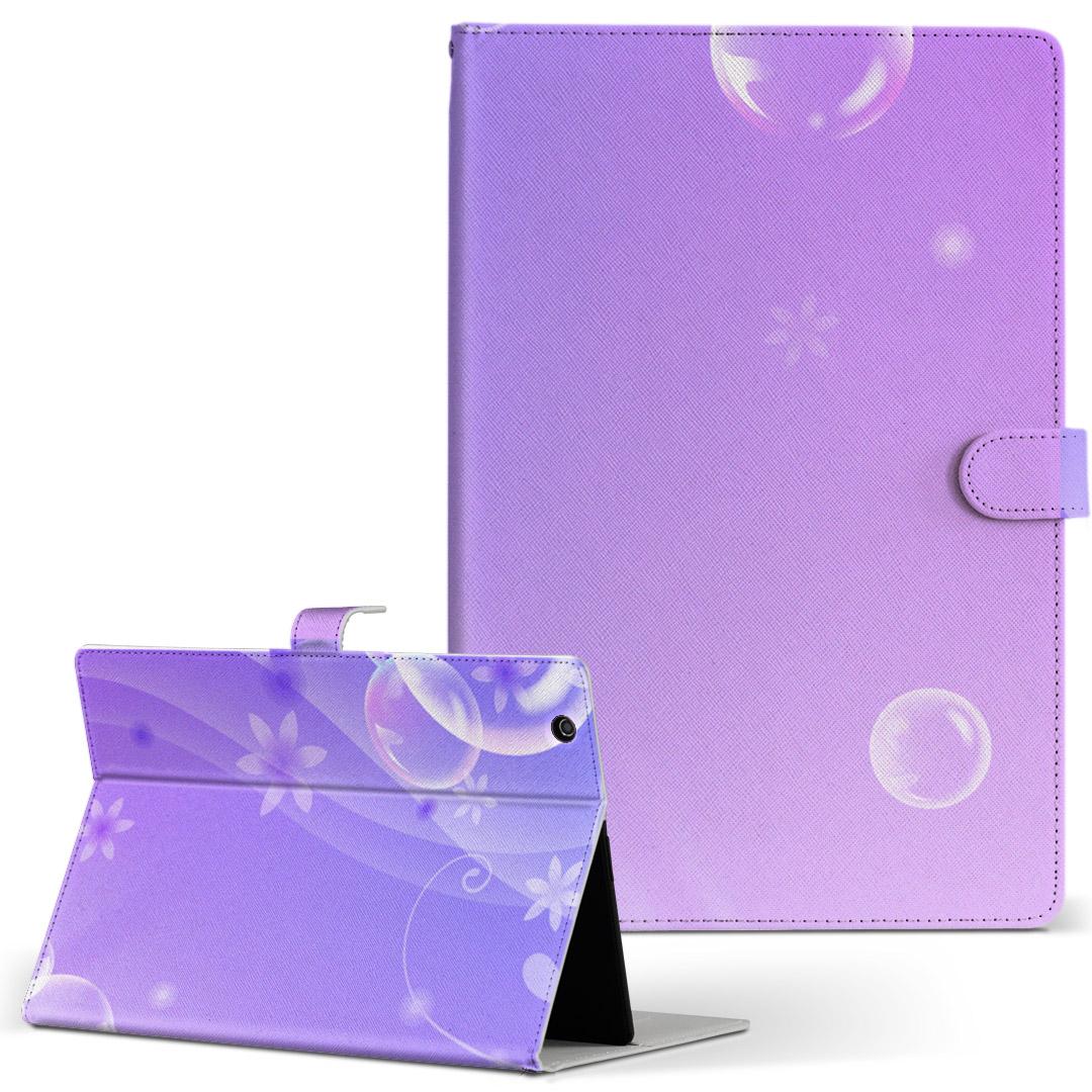 iPad mini 4 手帳型ケース レザー かわいい ダイアリー 人気 タブレット ふるさと割 ケース カバー Apple タブレットケース 二つ折り ipadmini4 手帳型 革 Mサイズ 直営ストア 紫 花 フラワー フリップ 001996
