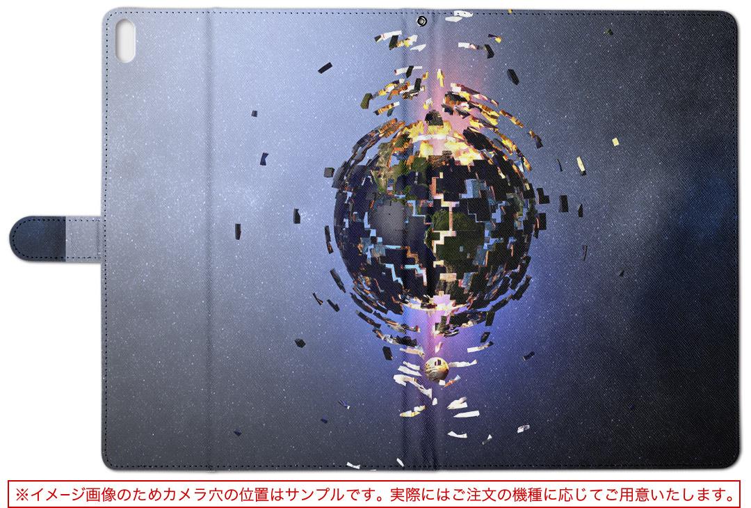 楽天市場 Ipad Air Apple アップル Ipad アイパッド Ipadair Lサイズ