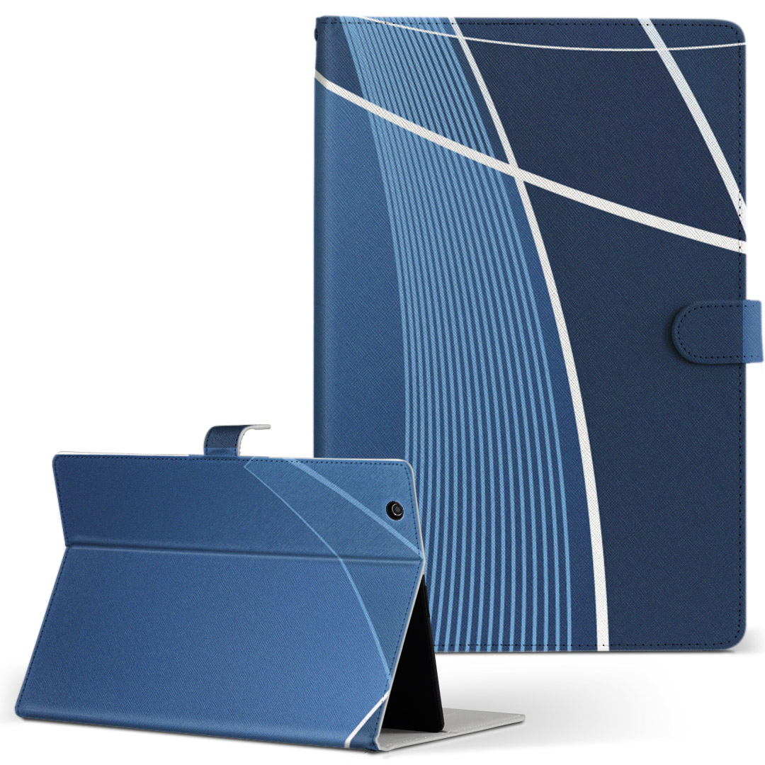 手帳型ケース レザー かわいい ダイアリー 新商品 新型 人気 タブレット ケース カバー Huawei dtab 大決算セール d-01K ファーウェイ クール 青 手帳型 革 シンプル タブレットケース d01k 002205 フリップ Lサイズ 二つ折り