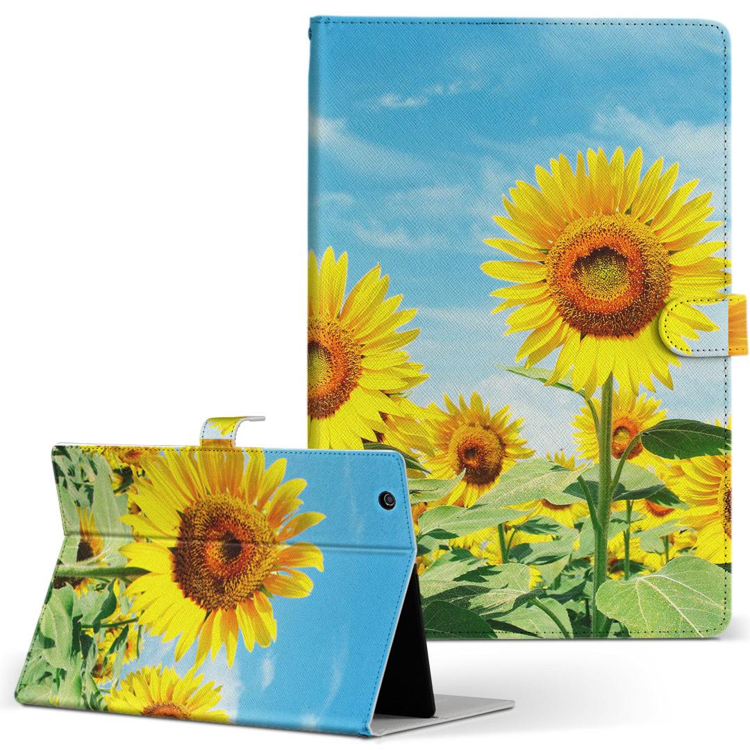 d-01J 手帳型ケース 大好評です レザー かわいい ダイアリー 人気 タブレット ケース カバー Huawei dtab Compact ディータブコンパクト 写真 定価 Mサイズ 革 二つ折り 手帳型 d01jdtabct 002501 風景 タブレットケース 花 ひまわり フリップ