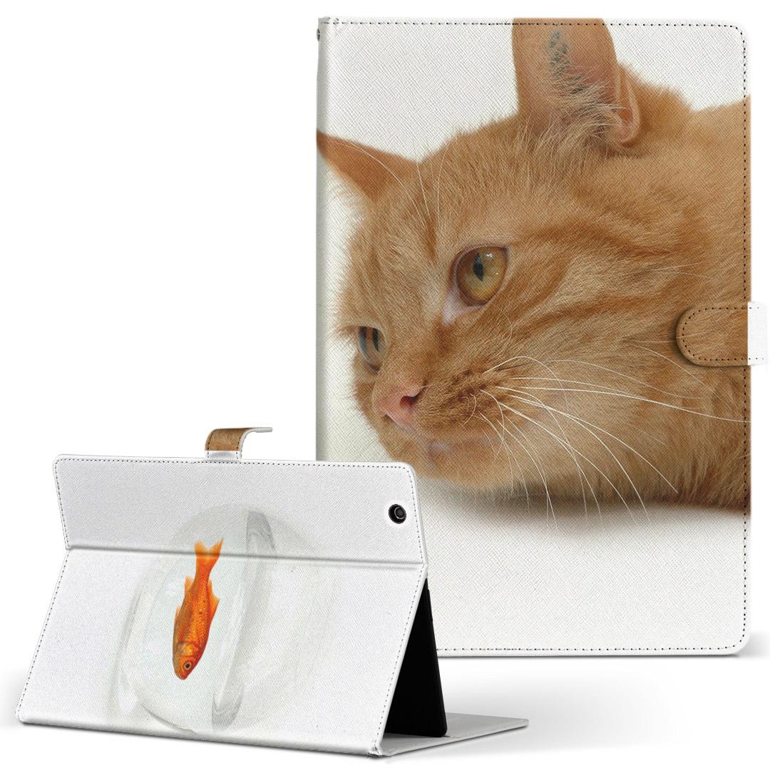手帳型ケース レザー かわいい ダイアリー 人気 タブレット ケース カバー Huawei dtab d-01K ファーウェイ 002741 アニマル タブレットケース 動物 手帳型 即納最大半額 d01k 猫 今ダケ送料無料 フリップ 革 二つ折り 写真 Lサイズ