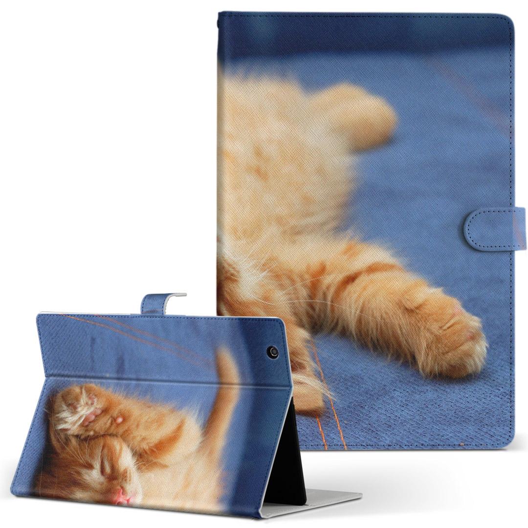 Apple iPad Air 2手帳型ケース レザー かわいい 激安☆超特価 ダイアリー 人気 タブレット 毎日がバーゲンセール ケース カバー 2 iPadAir 動物 Lサイズ 猫 アップル ipadair2 002759 フリップ アイパッド 手帳型 二つ折り 写真 タブレットケース 革