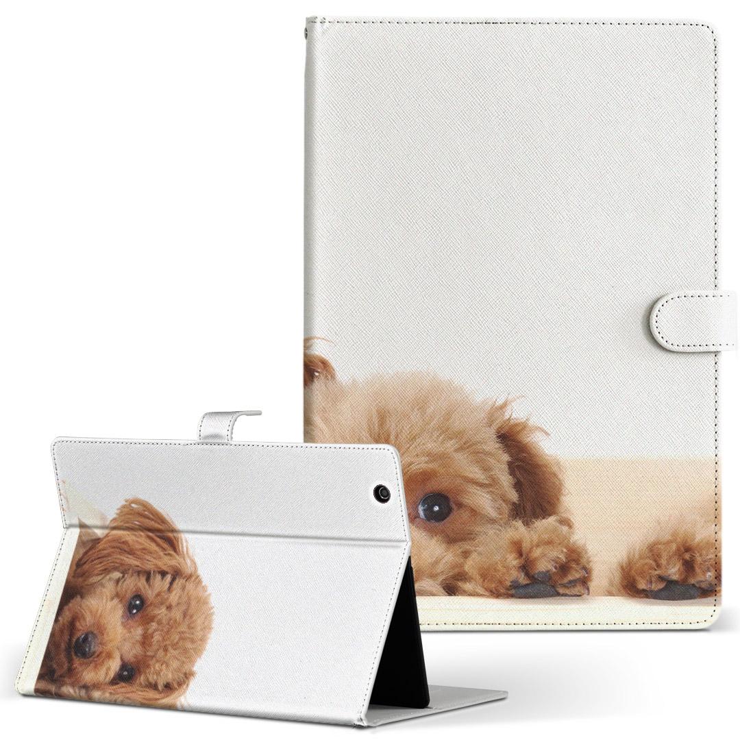 d-01J 手帳型ケース レザー かわいい ダイアリー 人気 タブレット ケース 大注目 カバー Huawei dtab Compact ディータブコンパクト アニマル フリップ 革 手帳型 写真 002770 セール特価品 犬 動物 d01jdtabct 二つ折り タブレットケース Mサイズ