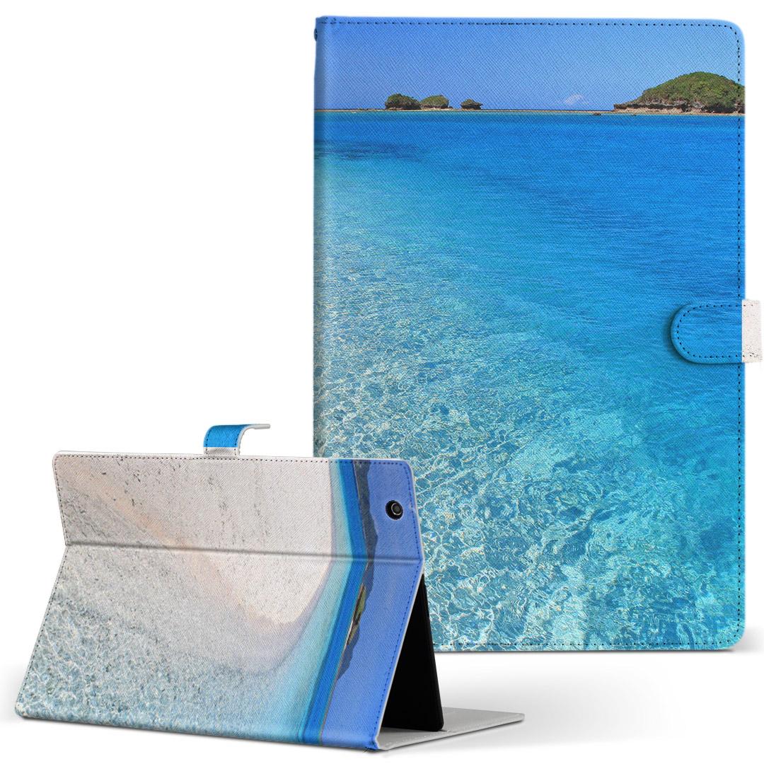 d-01J 手帳型ケース レザー かわいい ダイアリー 人気 評判 タブレット ケース カバー Huawei dtab Compact ディータブコンパクト 手帳型 夏 二つ折り 卓抜 風景 d01jdtabct タブレットケース Mサイズ 002778 写真 革 海 フリップ