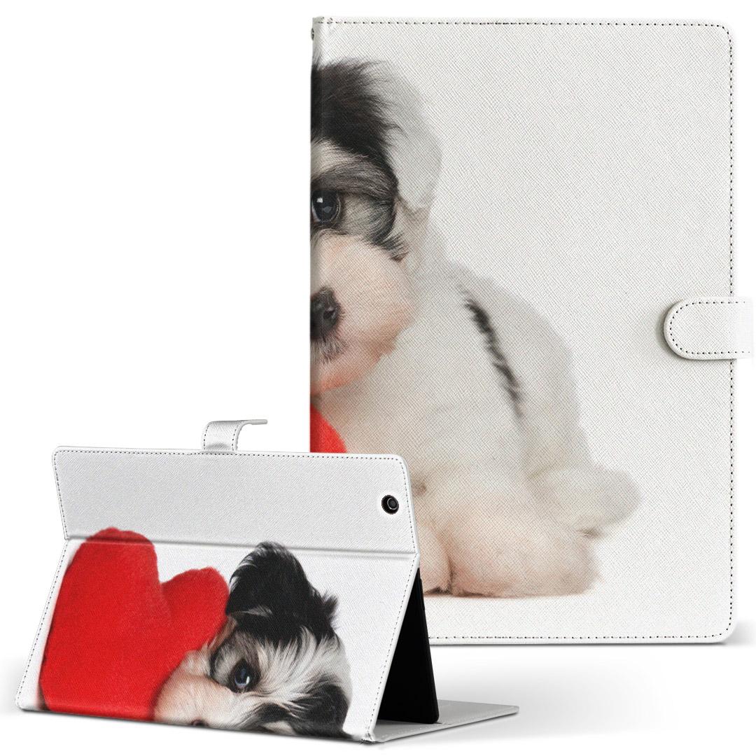 Qua tab PZ 手帳型ケース レザー かわいい ダイアリー 人気 タブレット ケース カバー 未使用品 キュアタブ QuatabPZ 送料無料 激安 お買い得 キ゛フト 002793 Lサイズ フリップ タブレットケース 手帳型 革 動物 写真 犬 アニマル 二つ折り