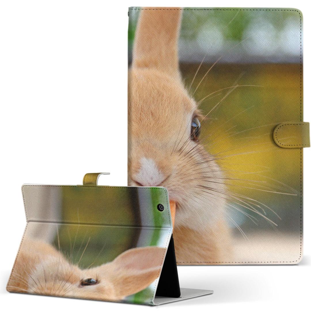 Qua tab PZ 手帳型ケース レザー かわいい ダイアリー 人気 お得クーポン発行中 タブレット ケース カバー キュアタブ 動物 革 タブレットケース フリップ 002807 ディスカウント アニマル QuatabPZ 二つ折り Lサイズ うさぎ 写真 手帳型