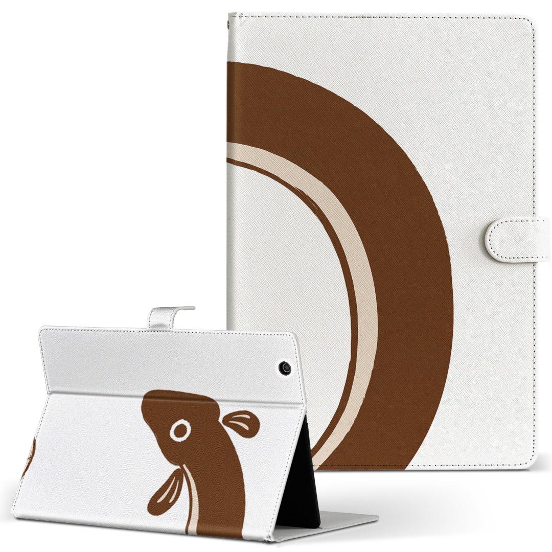 Apple トレンド iPad Air 2手帳型ケース レザー かわいい ダイアリー 人気 タブレット ケース カバー 2 iPadAir 好評 フリップ Lサイズ 和柄 タブレットケース ipadair2 魚 002819 アイパッド アップル 二つ折り 手帳型 革 和風