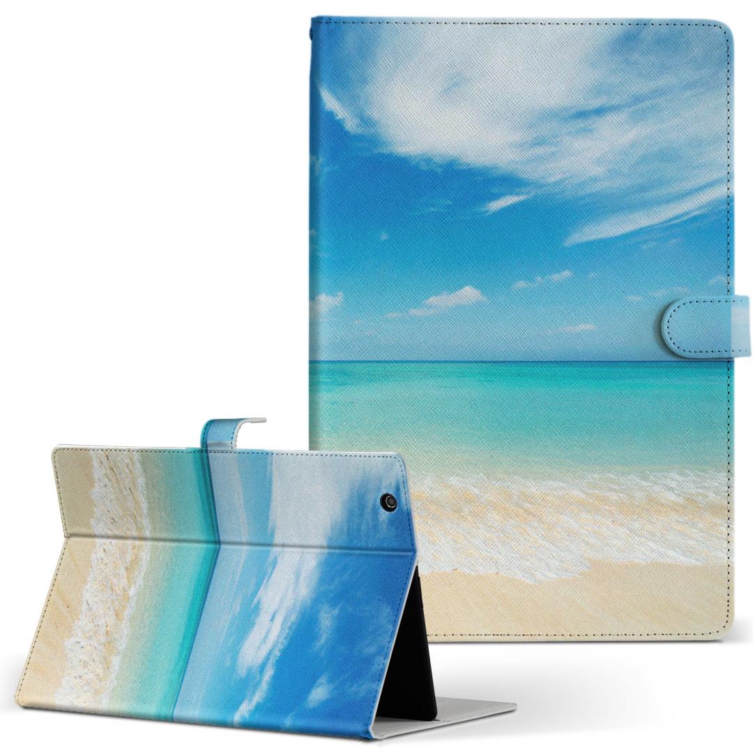 手帳型ケース レザー 高級な かわいい ダイアリー 人気 タブレット ケース カバー BLUEDOT BNT-791W ブルードット bnt791w2gx 海 002856 タブレットケース オリジナル 風景 フリップ 革 二つ折り 空 写真 Mサイズ 手帳型