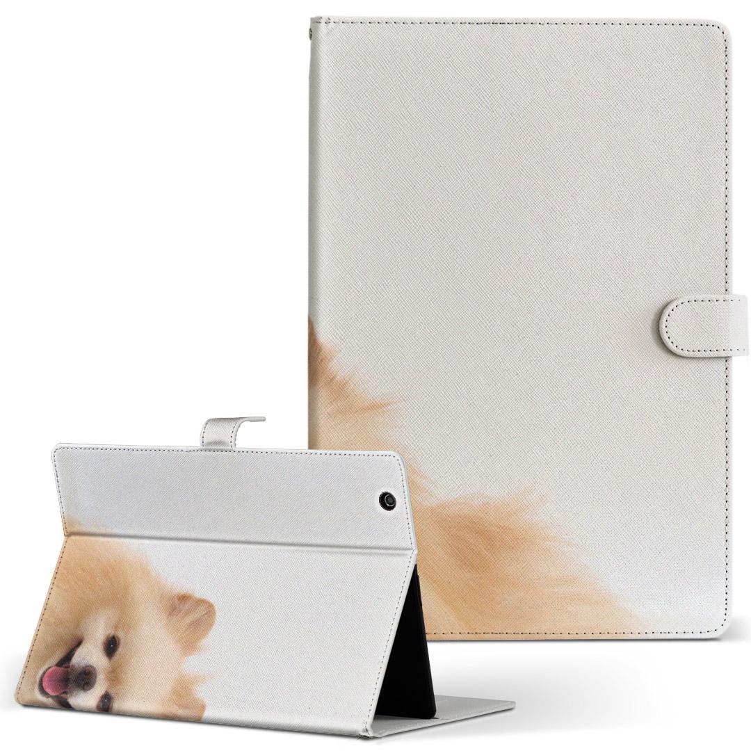 iPad mini 4 手帳型ケース レザー かわいい ダイアリー 人気 タブレット 今だけ限定15%OFFクーポン発行中 ケース カバー ※アウトレット品 Apple 手帳型 002912 フリップ 動物 アニマル 二つ折り ipadmini4 革 写真 タブレットケース 犬 Mサイズ