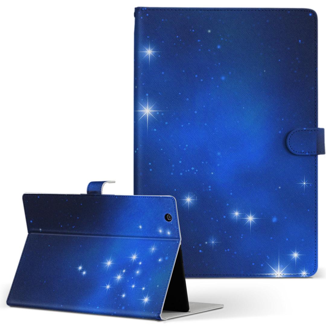 手帳型ケース レザー かわいい ダイアリー 人気 タブレット ケース カバー Huawei 特価 dtab d-01K ファーウェイ タブレットケース 夜空 流行 空 革 フリップ Lサイズ ユニーク 星 d01k 手帳型 二つ折り 002924