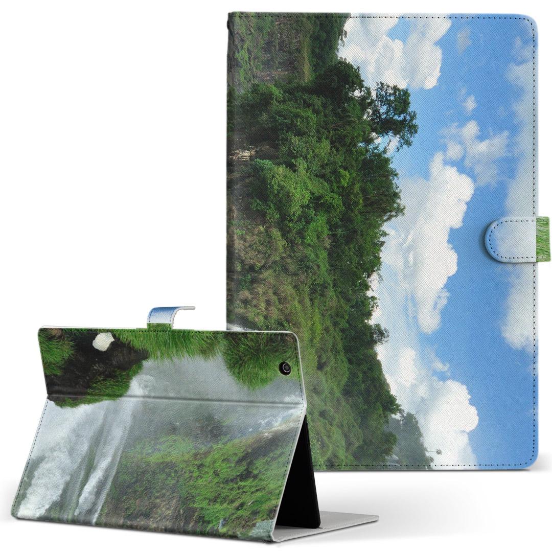 手帳型ケース レザー かわいい ダイアリー 人気 タブレット ケース カバー Huawei dtab d-01K ファーウェイ d01k 手帳型 二つ折り その他 タブレットケース 革 大人気! 外国 003285 日本正規品 Lサイズ 景色 クール 写真 フリップ 風景