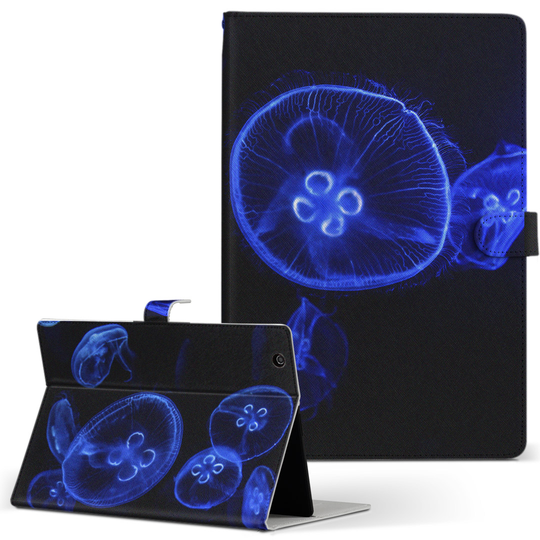 Apple iPad テレビで話題 Air 2手帳型ケース レザー かわいい ダイアリー 人気 タブレット ケース カバー 2 iPadAir タブレットケース 手帳型 即日出荷 海 ipadair2 アイパッド 二つ折り 写真 革 Lサイズ 003336 くらげ フリップ アップル