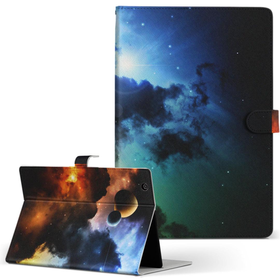 Apple iPad Air 2手帳型ケース レザー かわいい 品質検査済 ダイアリー 人気 タブレット ケース カバー 2 iPadAir カラフル 宇宙 タブレットケース Lサイズ 革 二つ折り ipadair2 アイパッド フリップ オンラインショップ 手帳型 003445 アップル 空