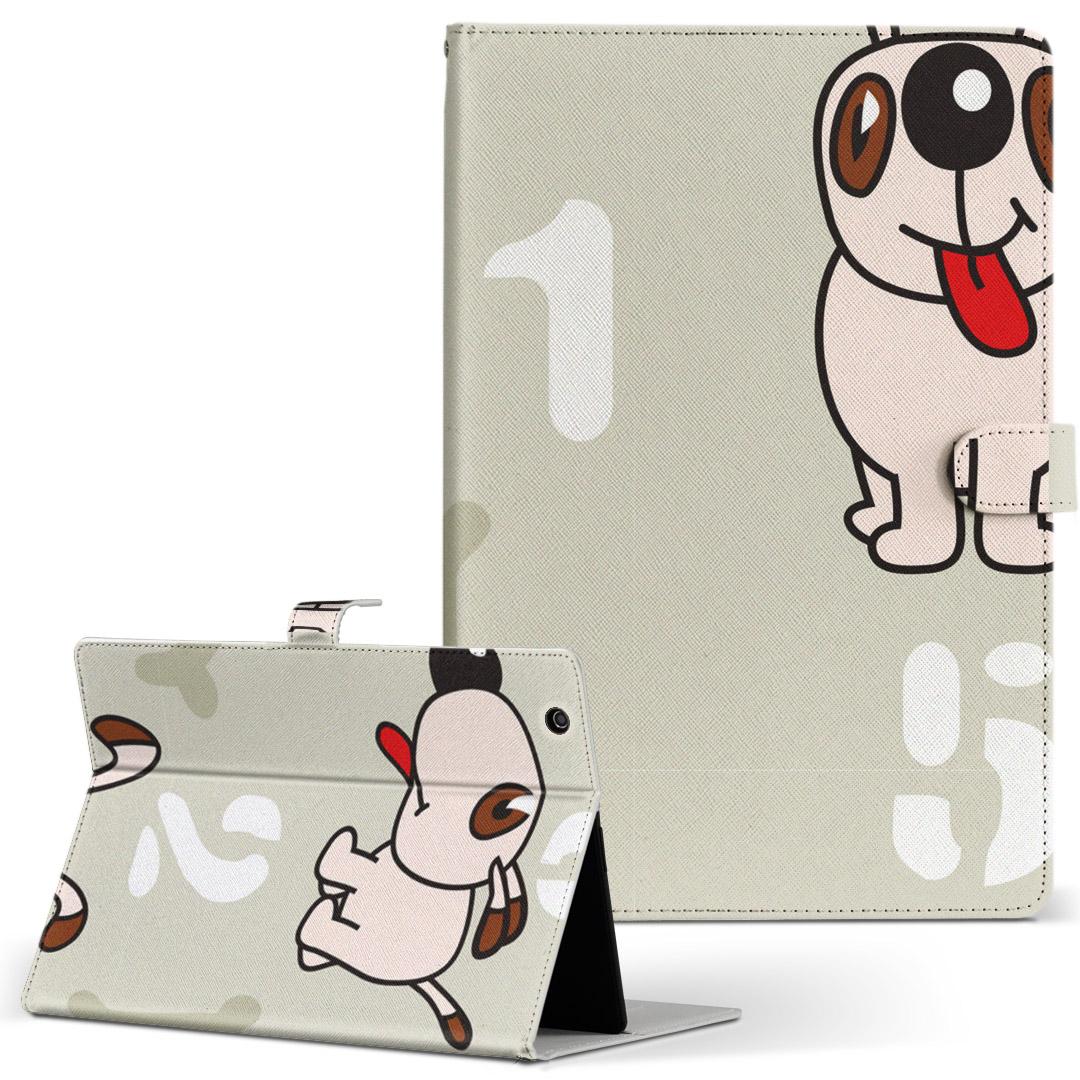iPad mini 4 手帳型ケース レザー かわいい ダイアリー 人気 タブレット 年中無休 ケース カバー Apple 手帳型 004306 年中無休 フリップ タブレットケース 革 模様 Mサイズ アニマル キャラクター 二つ折り ipadmini4 犬