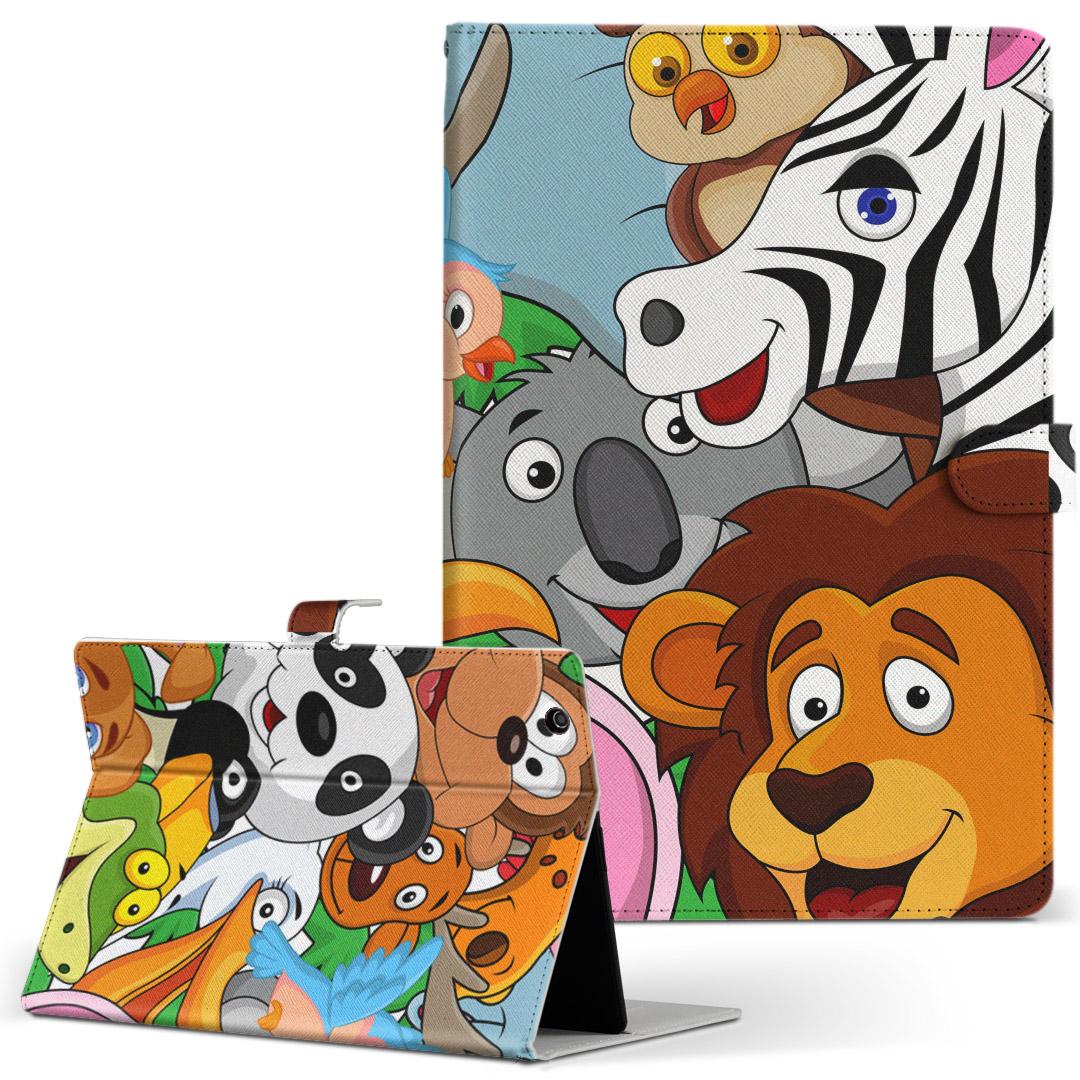 Qua 2020 新作 tab PZ 手帳型ケース レザー かわいい 交換無料 ダイアリー 人気 タブレット ケース カバー キュアタブ キャラクター 動物 004562 アニマル Lサイズ 二つ折り QuatabPZ 手帳型 フリップ 革 タブレットケース