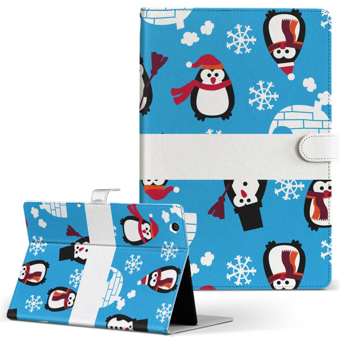 Qua tab 品質検査済 贈答品 PZ 手帳型ケース レザー かわいい ダイアリー 人気 タブレット ケース カバー キュアタブ QuatabPZ Lサイズ フリップ 二つ折り 004628 タブレットケース 冬 アニマル ラブリー 手帳型 結晶 革 ペンギン 雪