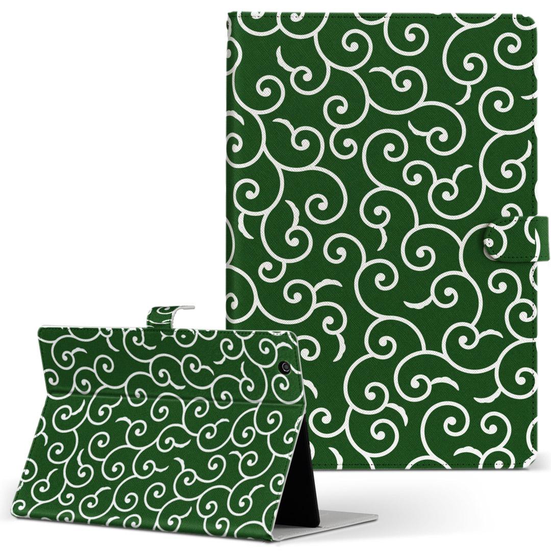 春の新作 lenovo tab3 手帳型ケース レザー かわいい ダイアリー 人気 タブレット ケース カバー Lenovo TAB3 レノボ 和風 004734 手帳型 フリップ 高価値 二つ折り タブレットケース 緑 革 Mサイズ lenovotab3 softbank ソフトバンク 和柄