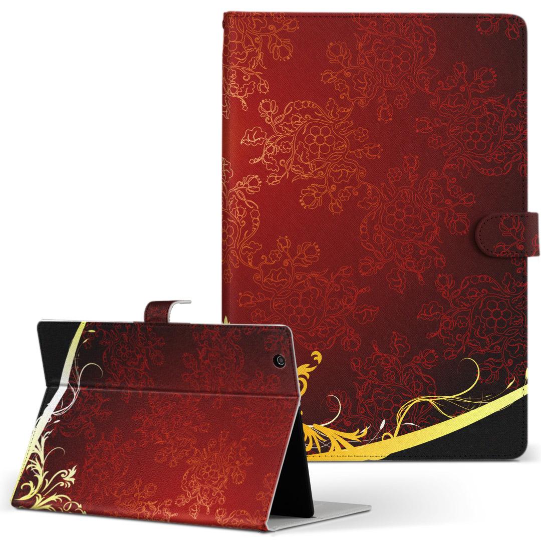 手帳型ケース レザー かわいい いよいよ人気ブランド ダイアリー 人気 タブレット ケース カバー Huawei dtab d-01K ファーウェイ 手帳型 正規取扱店 フリップ クール タブレットケース 革 004751 シンプル d01k 模様 Lサイズ 二つ折り