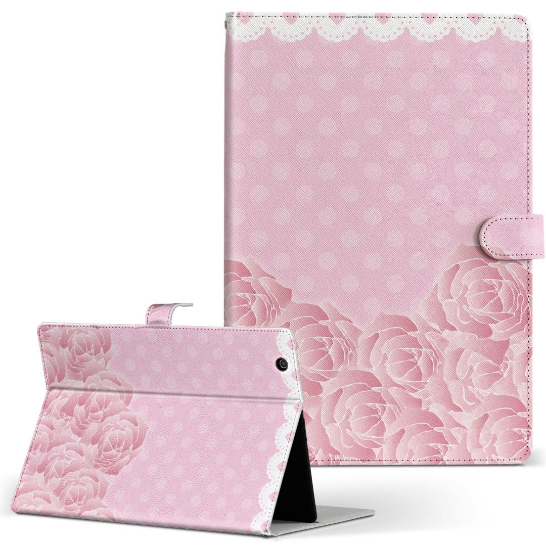 手帳型ケース レザー かわいい ダイアリー 人気 タブレット ケース 期間限定の激安セール カバー Huawei dtab d-01K ファーウェイ d01k Lサイズ 薔薇 ガーリー ラブリー 二つ折り 004930 手帳型 ピンク 革 タブレットケース フリップ 記念日