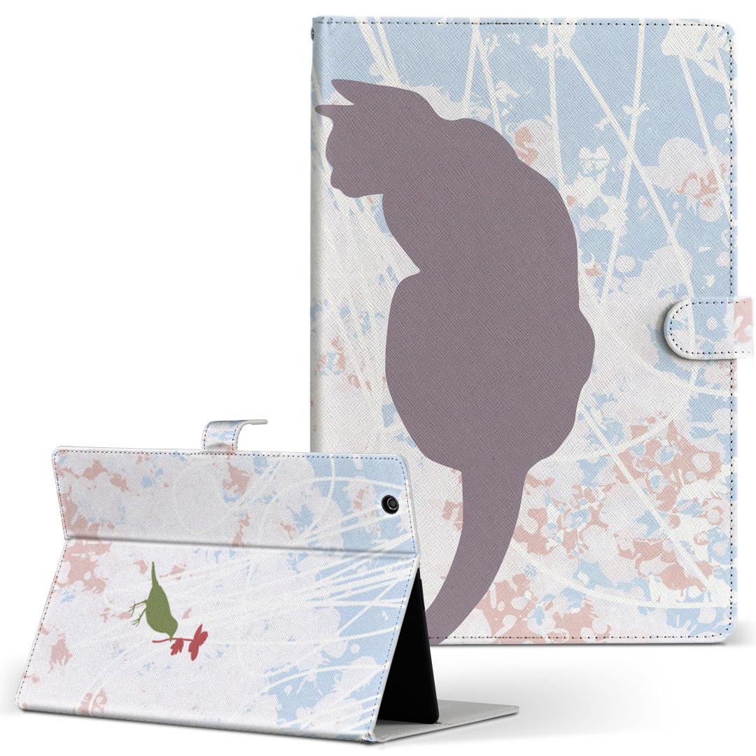 手帳型ケース レザー 優先配送 かわいい ダイアリー 人気 タブレット ケース カバー Huawei dtab d-01K ファーウェイ d01k フリップ タブレットケース 鳥 猫 005005 革 人気の製品 ピンク Lサイズ 水色 手帳型 アニマル 二つ折り
