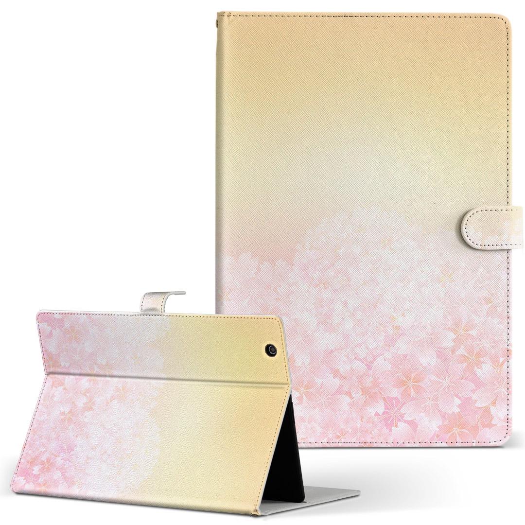Qua tab PZ 手帳型ケース レザー かわいい ダイアリー 人気 日本限定 タブレット ケース カバー キュアタブ QuatabPZ Lサイズ 桜 買物 ラブリー フリップ 手帳型 二つ折り オレンジ ピンク 005306 フラワー 革 タブレットケース