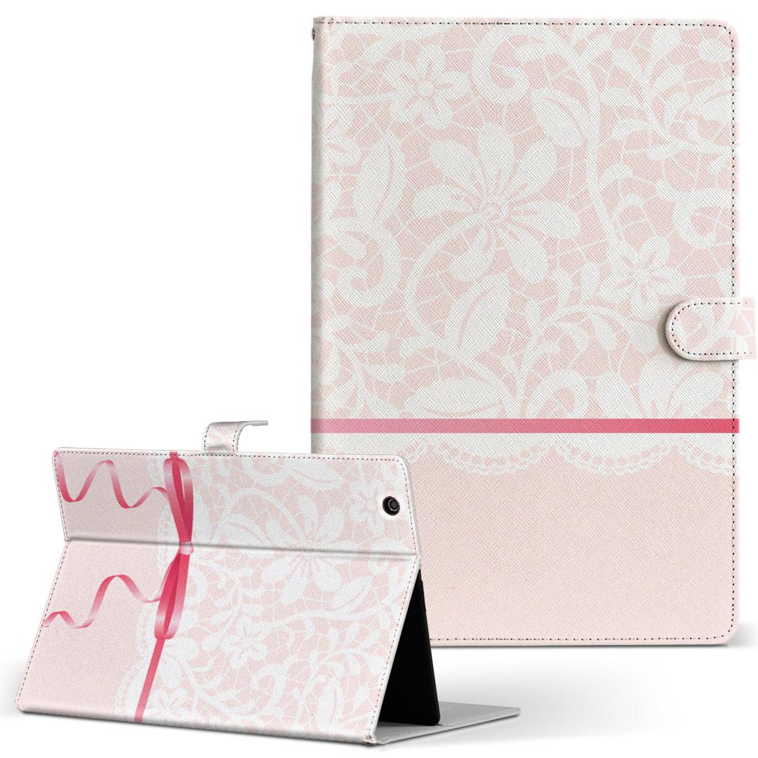 Qua tab PZ 手帳型ケース レザー かわいい ダイアリー 人気 タブレット ケース カバー キュアタブ QuatabPZ リボン フリップ ガーリー 二つ折り Lサイズ 予約 手帳型 005365 白 ピンク 革 ラブリー 高価値 タブレットケース
