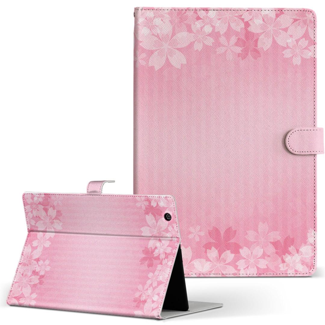 手帳型ケース レザー AL完売しました かわいい ダイアリー 新商品!新型 人気 タブレット ケース カバー Huawei dtab d-01K ファーウェイ 手帳型 フラワー 革 二つ折り 005698 花 ピンク フリップ d01k タブレットケース Lサイズ