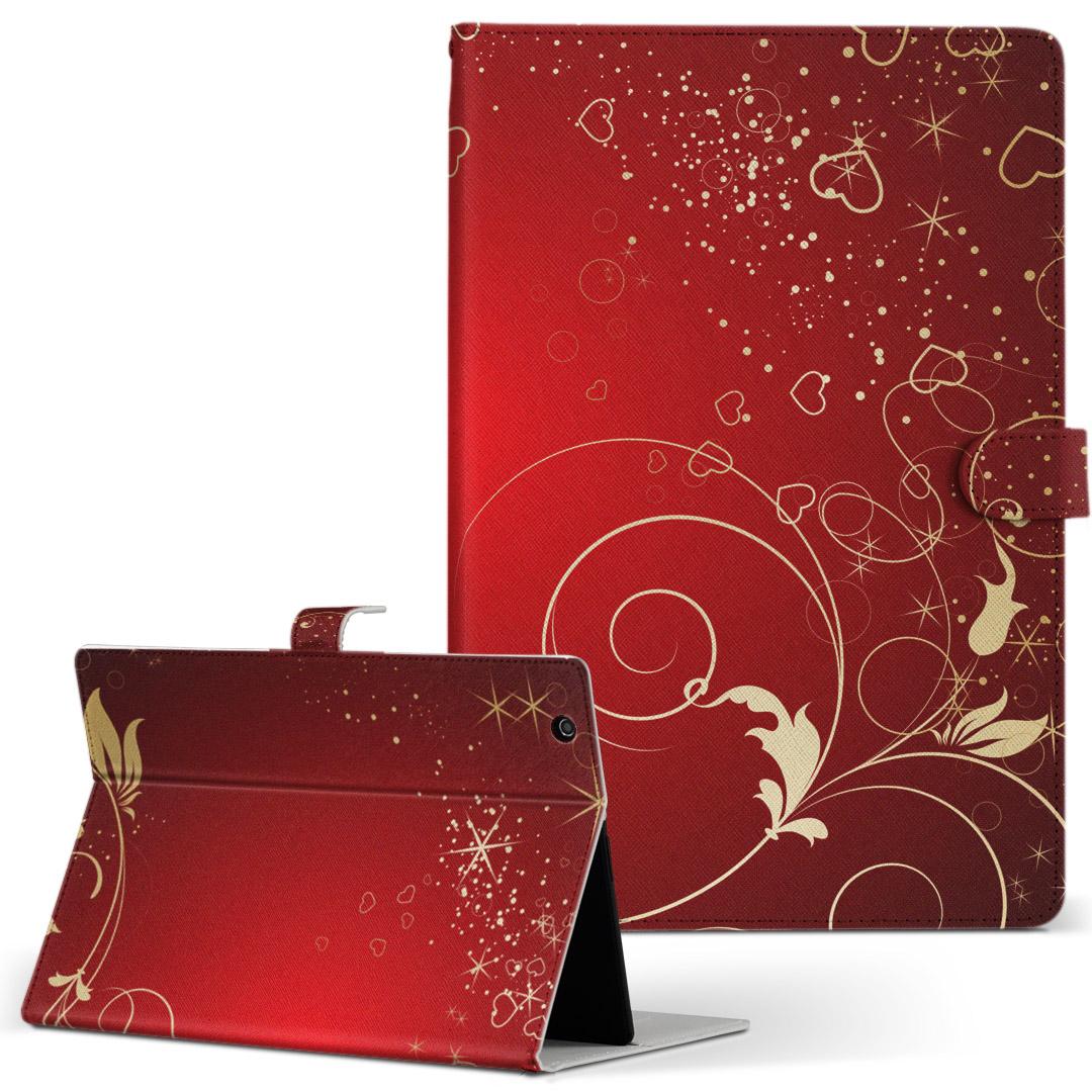 Qua tab PZ 手帳型ケース レザー かわいい ダイアリー 人気 割引 タブレット ケース カバー キュアタブ 二つ折り 手帳型 お気に入 QuatabPZ ラグジュアリー レッド ハート 005767 革 Lサイズ 赤 タブレットケース フリップ