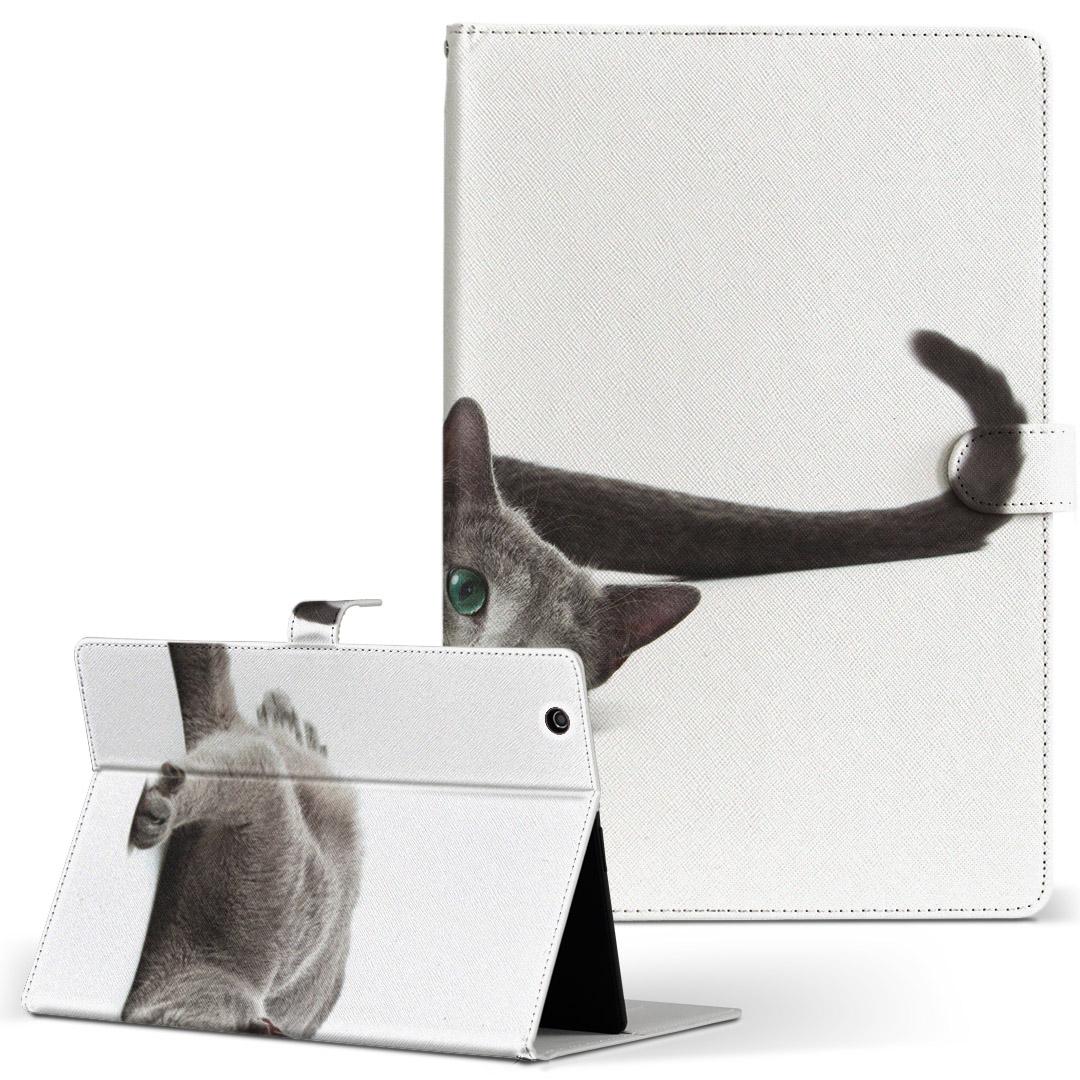 d-01J 値下げ 手帳型ケース レザー かわいい ダイアリー メーカー再生品 人気 タブレット ケース カバー Huawei dtab Compact ディータブコンパクト d01jdtabct タブレットケース Mサイズ 動物 革 風景 手帳型 ねこ 猫 フリップ 二つ折り 写真 アニマル 005907