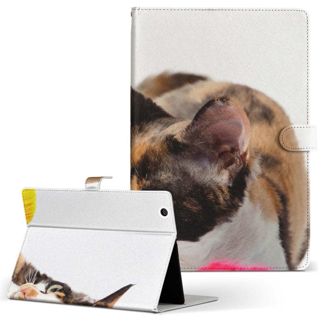 d-01J 手帳型ケース レザー かわいい 激安特価品 ダイアリー 激安特価品 人気 タブレット ケース カバー Huawei dtab Compact ディータブコンパクト d01jdtabct 005939 革 風景 フリップ 猫 手帳型 ねこ 二つ折り タブレットケース アニマル Mサイズ 動物 写真