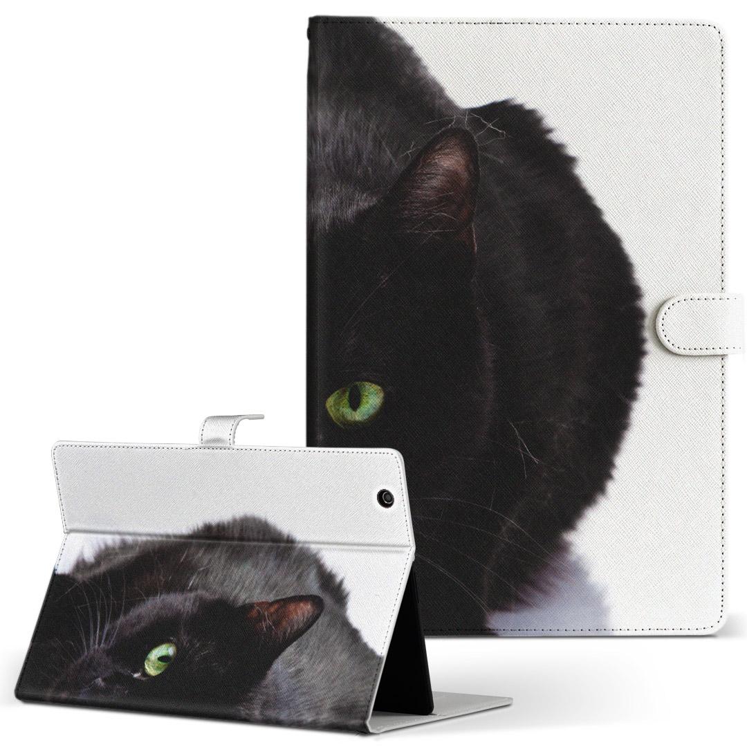 Qua tab 新作製品、世界最高品質人気! PZ 手帳型ケース レザー かわいい ダイアリー 人気 タブレット ケース カバー キュアタブ 低価格 QuatabPZ アニマル ねこ 動物 タブレットケース 写真 猫 フリップ 005958 手帳型 革 風景 Lサイズ 二つ折り