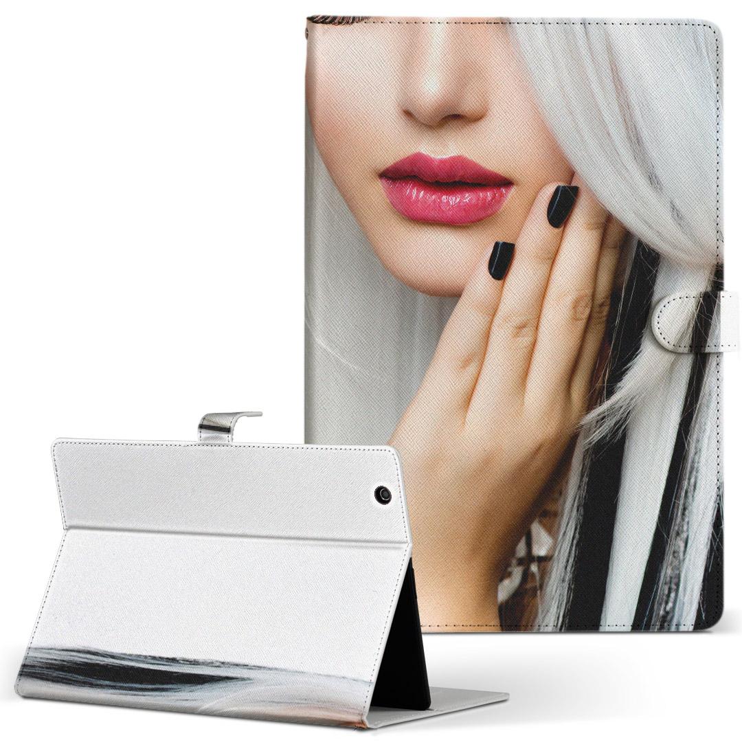 d-01J 手帳型ケース レザー かわいい ダイアリー 人気 タブレット ケース カバー Huawei dtab Compact 風景 Mサイズ 二つ折り タブレットケース 即納送料無料! d01jdtabct ディータブコンパクト 物品 手帳型 人物 革 006052 写真 フリップ