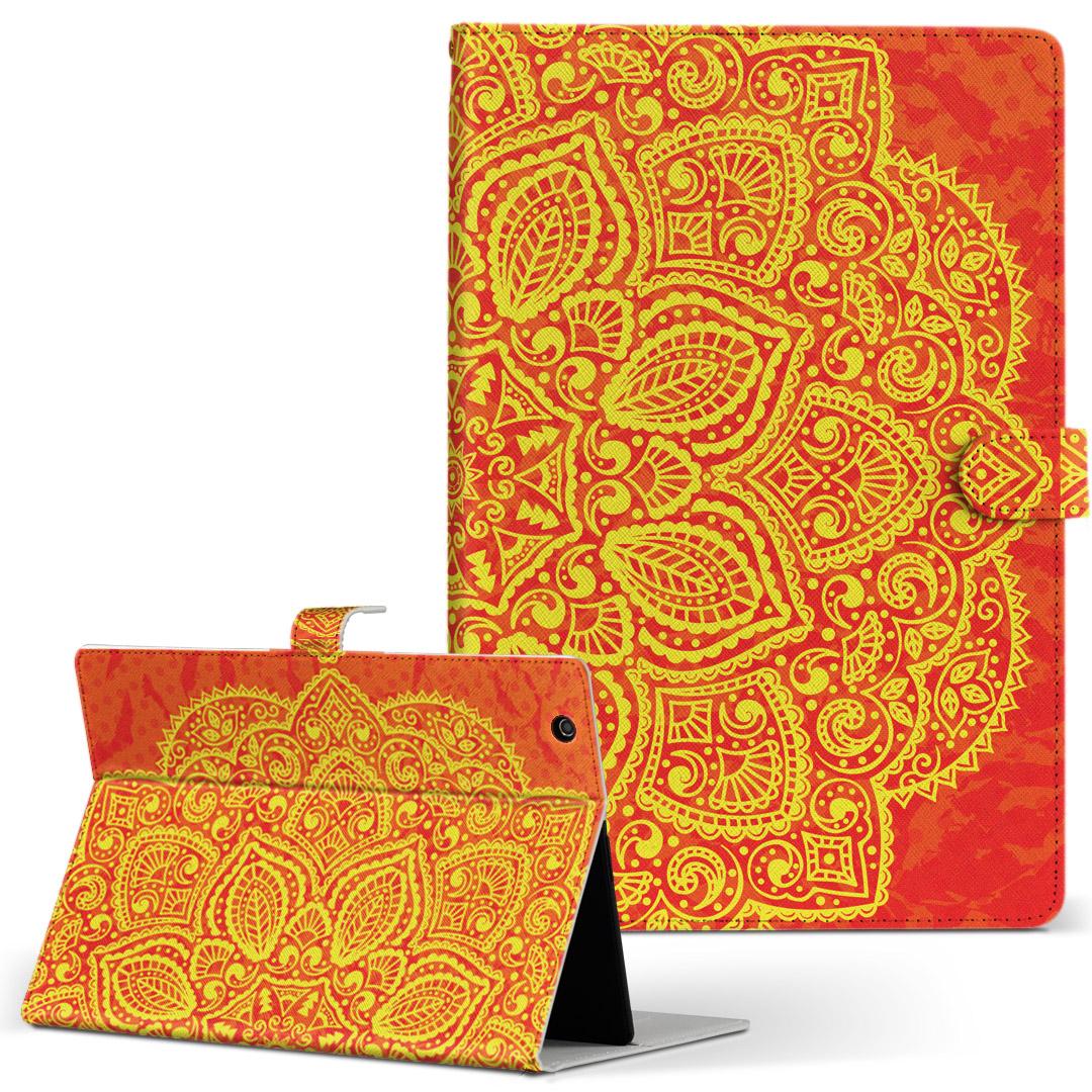 手帳型ケース レザー かわいい ダイアリー 人気 タブレット 贈与 ケース カバー Huawei dtab 大人気 d-01K ファーウェイ 006053 手帳型 フリップ タブレットケース Lサイズ d01k レース 革 オレンジ 二つ折り その他