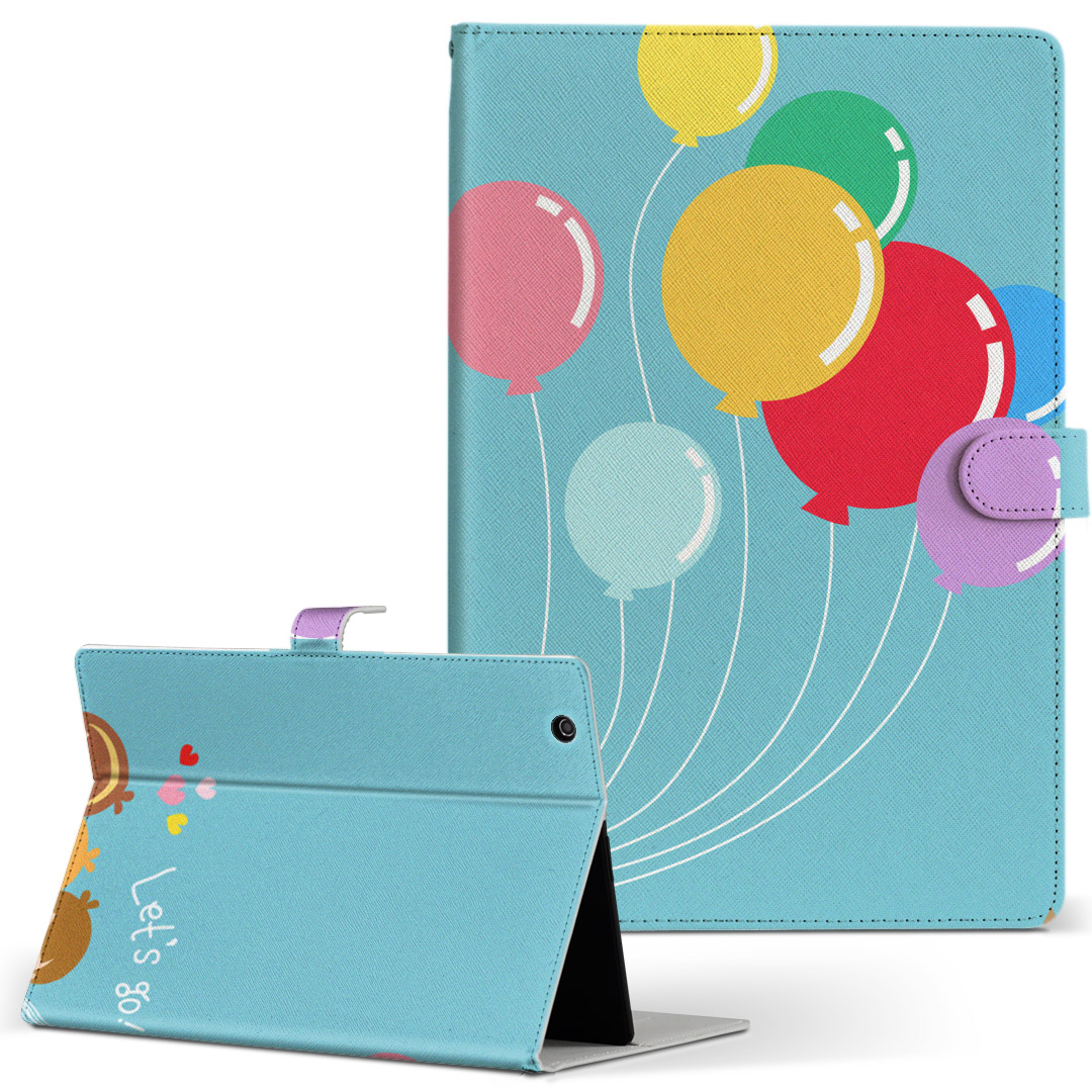 iPad mini 4 手帳型ケース レザー 正規取扱店 かわいい ダイアリー 人気 タブレット ケース カバー Apple ギフト ipadmini4 Mサイズ イラスト キャラクター 006289 二つ折り フリップ 革 タブレットケース 手帳型 ユニーク