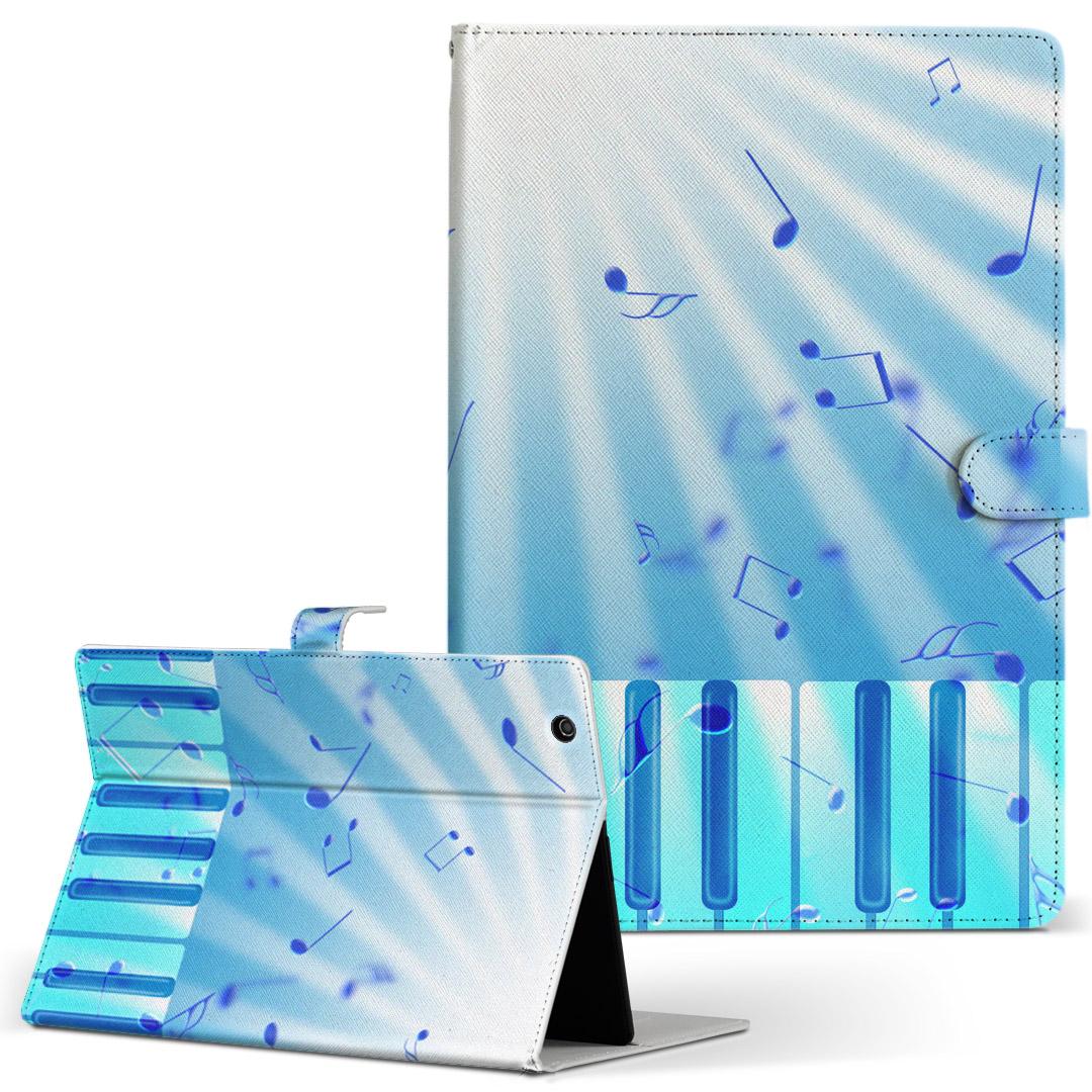 iPad 業界No.1 mini 4 手帳型ケース WEB限定 レザー かわいい ダイアリー 人気 タブレット ケース カバー Apple 革 Mサイズ ピアノ タブレットケース フリップ 二つ折り その他 手帳型 006713 音符 ipadmini4