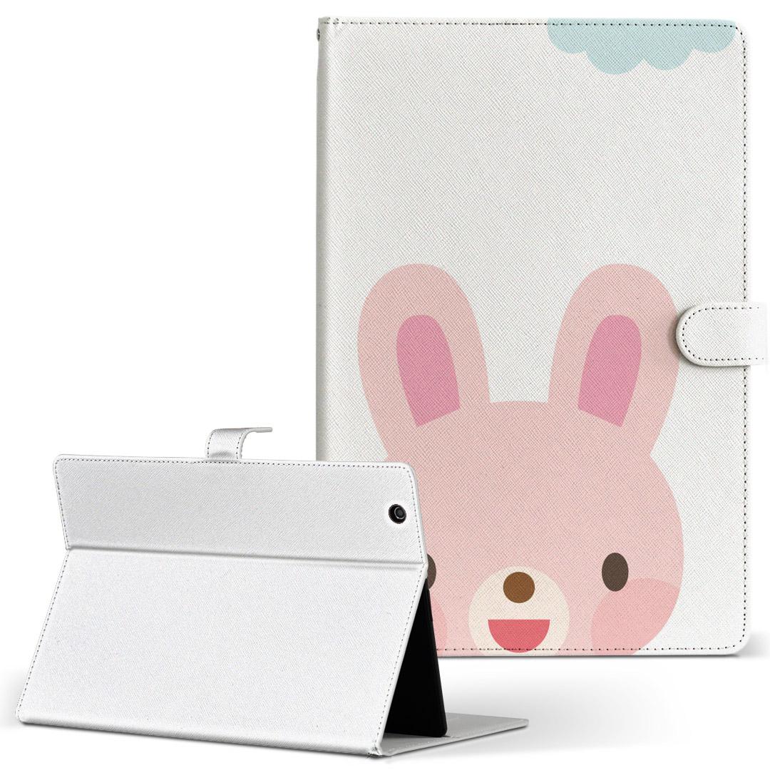 iPad mini 4 手帳型ケース レザー かわいい ダイアリー 人気 タブレット ケース カバー Apple オンライン限定商品 キャラクター うさぎ タブレットケース 手帳型 店舗 ipadmini4 Mサイズ 革 フリップ アニマル 二つ折り 006829