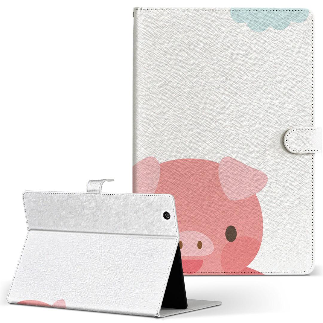 iPad mini 4 手帳型ケース レザー かわいい ダイアリー 人気 タブレット 定番 ケース カバー 中古 Apple ipadmini4 キャラクター フリップ Mサイズ 手帳型 革 ぶた タブレットケース 二つ折り アニマル 006830
