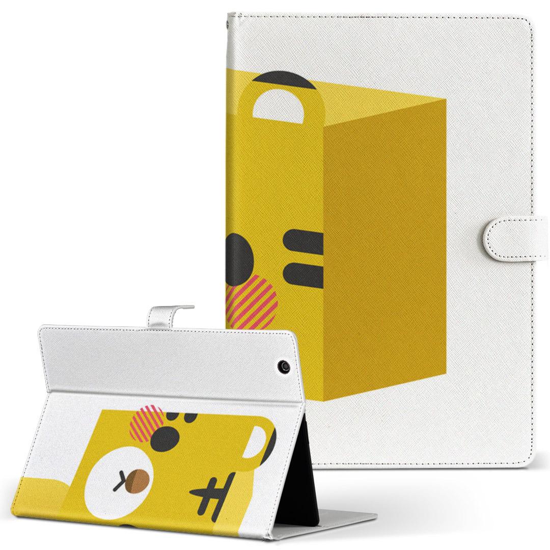 dtab Compact d-02H 手帳型ケース レザー かわいい ダイアリー 人気 タブレット ケース カバー Huawei タブレットケース 虎 特価品コーナー☆ フリップ 二つ折り 手帳型 キャラクター Mサイズ 007146 ディータブコンパクト ファーウェイ 流行のアイテム d02h 革