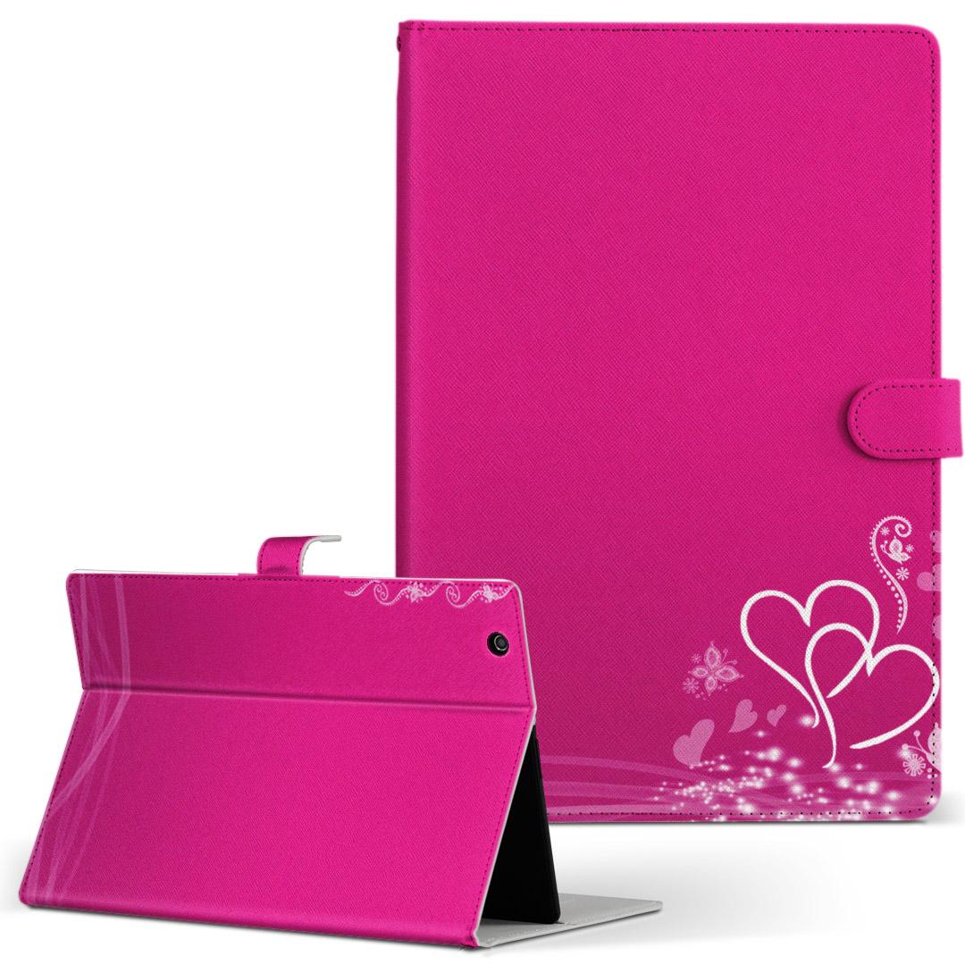 Qua 割り引き tab PZ 手帳型ケース レザー かわいい ダイアリー 人気 タブレット ケース カバー キュアタブ 革 フリップ Lサイズ 007216 手帳型 ピンク ラブリー 二つ折り タブレットケース 公式サイト ハート QuatabPZ
