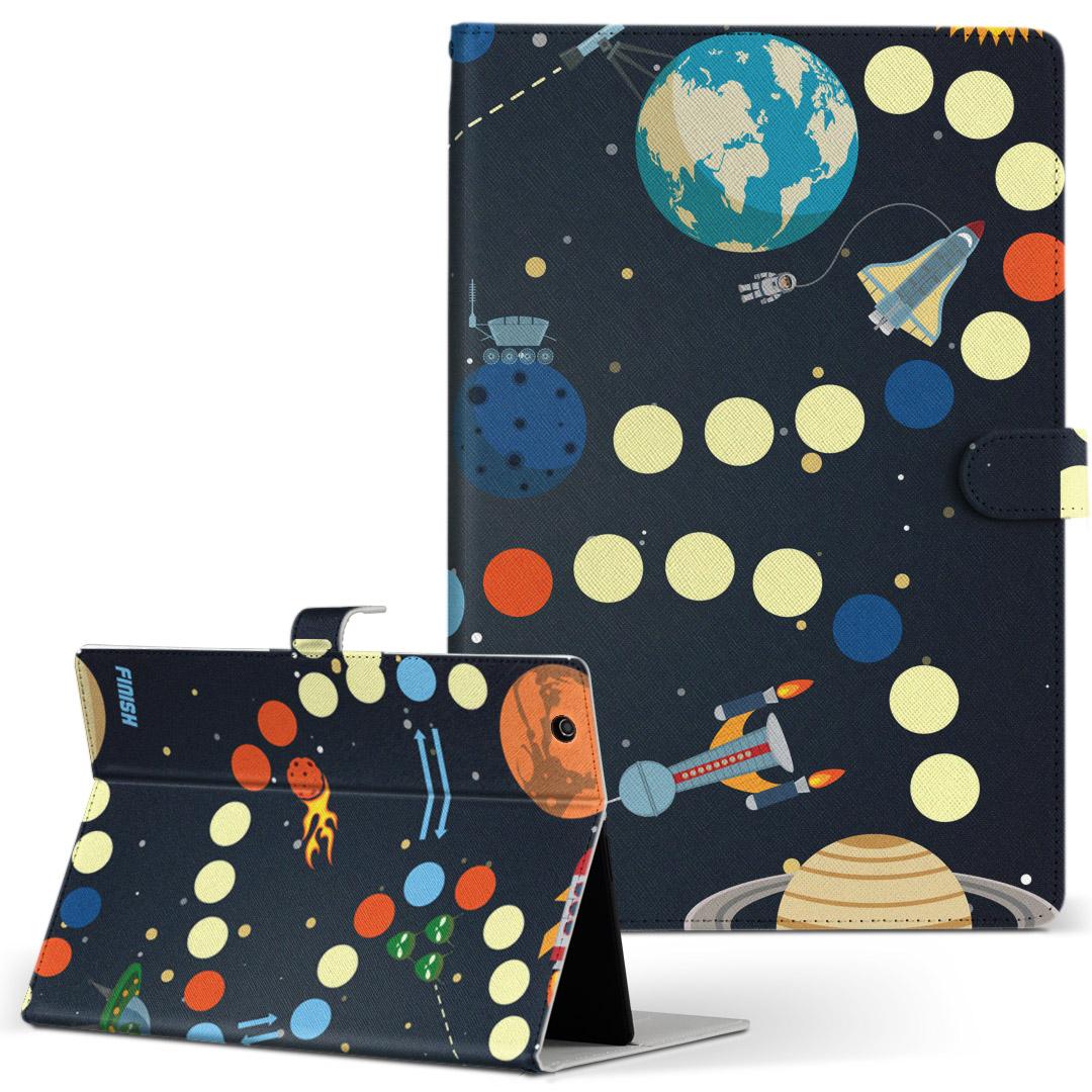 手帳型ケース レザー かわいい ダイアリー 人気 タブレット ケース カバー Huawei dtab d-01K ファーウェイ d01k 手帳型 二つ折り 星 イラスト 地球 宇宙 フリップ タブレットケース Lサイズ 最安値に挑戦 ユニーク 革 007496