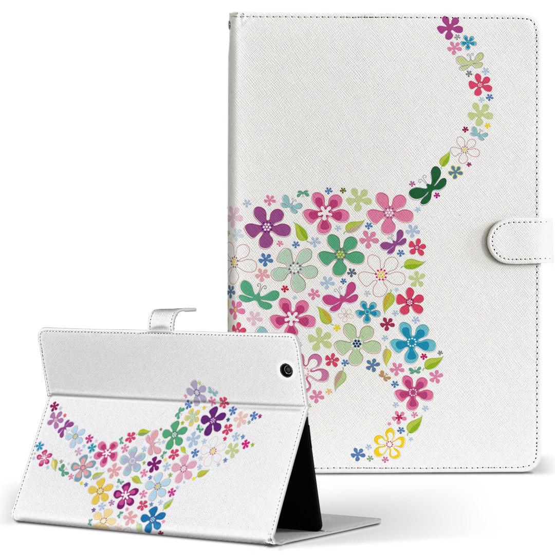 iPad mini 4 手帳型ケース レザー かわいい ダイアリー 人気 タブレット ケース カバー Apple ipadmini4 限定品 花 実物 クール 二つ折り 猫 フラワー フリップ 革 タブレットケース 手帳型 007664 ねこ Mサイズ アニマル