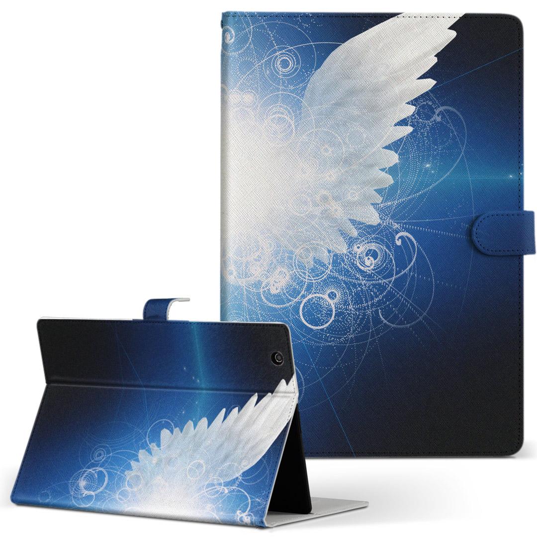Qua ランキング総合1位 tab PZ 手帳型ケース レザー かわいい ダイアリー 人気 タブレット ケース カバー キュアタブ QuatabPZ フリップ 手帳型 Lサイズ タブレットケース SALE はね 革 二つ折り 青 クール ブルー 007870 羽根